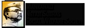 Mankanali Netaji Subhas Social Welfare Society